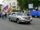 prazdnshestv_100