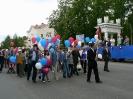 prazdnshestv_103