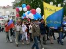 prazdnshestv_106