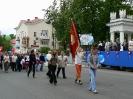 prazdnshestv_109