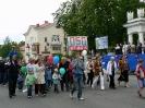 prazdnshestv_110