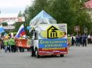 prazdnshestv_111