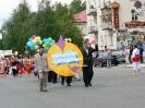 prazdnshestv_119