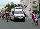 prazdnshestv_126