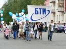 prazdnshestv_131