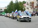 prazdnshestv_136