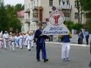 prazdnshestv_140