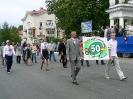prazdnshestv_142