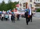 prazdnshestv_77