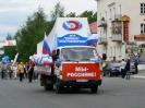 prazdnshestv_81