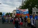 prazdnshestv_89