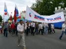 prazdnshestv_90