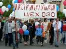 prazdnshestv_95