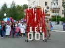 prazdnshestv_96