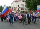 prazdnshestv_99