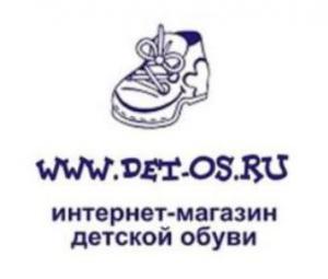 Детос, интернет магазин детской обуви